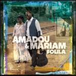 Amadou_Mariam_Folila